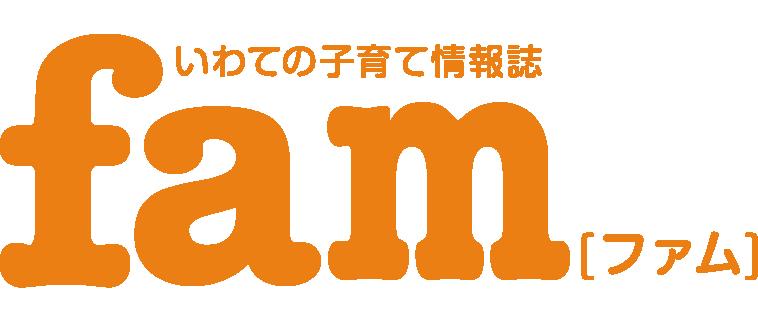 famロゴ